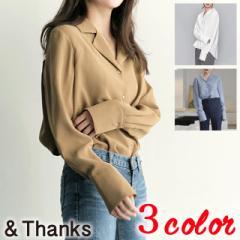 春コーデ 開襟シャツ 3カラー1サイズ