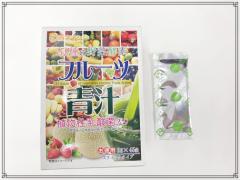 82種の野菜酵素 フルーツ青汁 3gスティック10袋