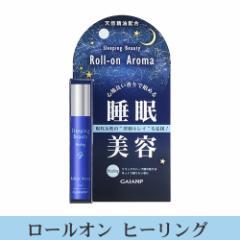ロールオンアロマ ヒーリング タイプ ガイア Roll-on Aroma 7ml GAIA