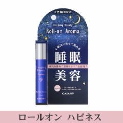 ロールオンアロマ ハピネス タイプ ガイア Roll-on Aroma 7ml GAIA