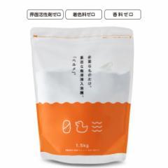 ベルメ 入浴剤お徳用 1.5kg 計量スプーン付 入浴剤・沐浴剤 (送料無料)