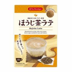 インスタント ほうじ茶ラテ(期間限定品)約12杯分 Tea Boutique(2個までメール便185円可)