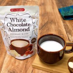 ホワイトチョコアーモンドラテ(インスタント) Tea Boutique(ティーブティック)