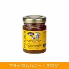 プラナロムハニー・グログ GROG ハチミツ (精油入りはちみつ)