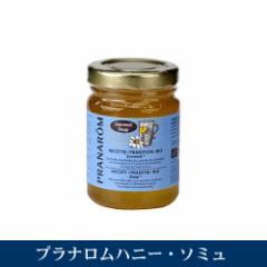 プラナロムハニー・ソミュ sommeil ハチミツ(精油入りはちみつ)