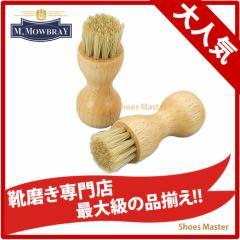 靴磨きブラシ M.MOWBRAY モゥブレィ モウブレイ ペネトレイトブラシ 豚毛+化繊毛 靴のお手入れ