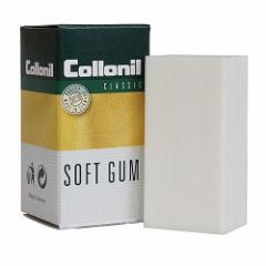 ヌメ革 羊革 エナメル クリーナー コロニル Collonil ソフトガミ SOFT GUM ヌメ革、羊革、エナメル