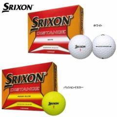 ダンロップ スリクソン ディスタンス ゴルフボール 1ダース 12球 DUNLOP SRIXON DISTANCE 日本正規品 2018年4月発売