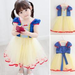 3ee5c8649ef03 ハロウィン プリンセス白雪姫 子供 キッズ 女の子コスチュームコスプレ パーティーワンピース イベント 仮装 衣装 可愛い 演出