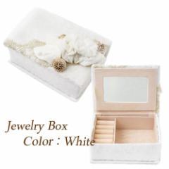 ジュエリーボックス 宝石箱 ジュエリー アクセサリー ホワイト 白 母の日 white ポリエステル 長