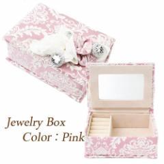 ジュエリーボックス 宝石箱 ジュエリー レクタングル 長方形 ピンク 桃 Pink ポリエステル アク