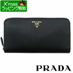 PRADA レディース メンズ 財布 ラウンドファスナー長財布 新品 プラダ ブラック 1ML506 クリスマス プレゼント