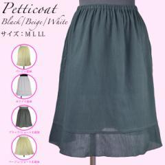 ペチコート スカート  綿100% クレープ肌着 普通丈 ショート丈 コットン 透け防止 インナー 婦人肌着 日本製 肌に優しい