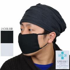 洗えるマスク2枚組 日本製 綿100% 日本製 大人用 在庫あり 繰り返し 使える