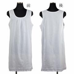 クレープ肌着・スリップ M/L/LL 日本製 綿100% コットン100% インナー クレープ 肌着 透け防止 ワンピ ロングキャミ