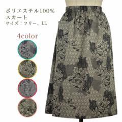 コシボチリメンスカート メール便送料無料 シニアファッション ミセス・ハイミセス
