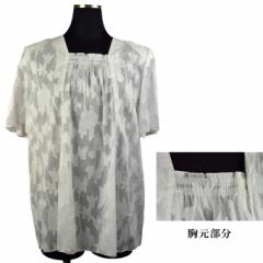 無地カットボイルチュニック メール便送料無料 シニアファッション 綿100%