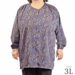 ピーチスモック 3L 日本製スモック 春秋 前開き エプロン 大きいサイズ シニアファッション