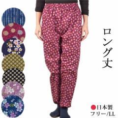 綿作務衣パンツ 綿100% フリー/LL 日本製 レディース もんぺ