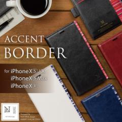 iphone xr ケース 手帳型 iphone xs ケース 手帳型 iphone xs max ケース 手帳型 スマホケース アイフォン ACCENT BORDER