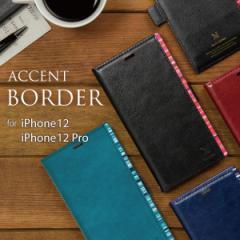 iphone 12 ケース iphone 12 pro ケース iphone 12 mini ケース 手帳型 iphone 12pro 12mini ケース アイフォン12 スマホケース 送料無料