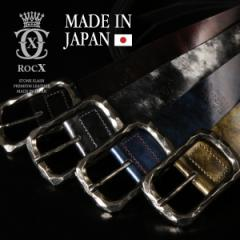 ベルト メンズ 本革 ブランド バックル ベルト 本革 本皮 日本製 牛革 ビンテージ アンティーク ハード リアルレザー RocxBelt