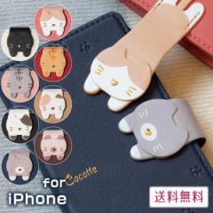 iphone8 ケース 手帳型 iphone xr ケース 手帳型 スマホケース iphone7 ケース iphone xs  x ケース 猫 ねこ Cocotte