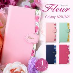 galaxy a20 a21 ケース 手帳型 SCV46 ケース 送料無料 Galaxy A20 A21 ケース ギャラクシー カバー SC-02M SC-42A 革 レザー 花 fleur