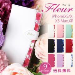 送料無料 iphone xs x xsmax xr ケース 手帳型 アイフォン iphone XS X XSMax XR カバー 花 フラワー 柄 レザー エレガント fleur