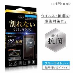 iphone 12 フィルム iphone 12 pro mini ガラスフィルム ブルーライトカット 抗菌 iphone se 保護フィルム iphone8 iphone7 iphone6s iph
