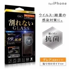 iphone 12 フィルム iphone 12 pro mini ガラスフィルム 抗菌 iphone se2 保護フィルム iphone8 iphone7 iphone6s iphone6 iphone se 第