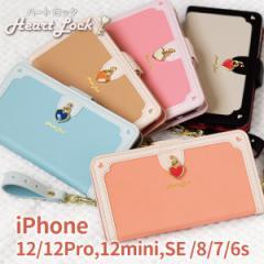 iphone 12 ケース iphone 12 pro ケース iphone se ケース iphone 12 mini ケース iphone 12mini 12pro ケース 手帳型 iphone se2カバー