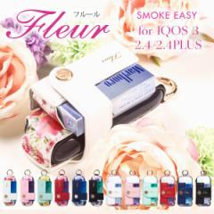 iqos3 ケース アイコス 3カバー アイコス 3 ケース 電子タバコケース 花柄 フラワー ヒートスティック SMOKE EASY FLEUR
