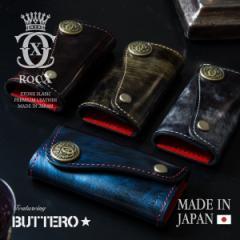 キーケース 本革 本皮 日本製 ブッテロ BUTTERO リアルレザー カバー キーホルダー 本革 アンティーク ロックス RocxKeyCase