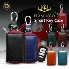キーケース スマートキー キーホルダー 車 キーケース スマート インテリジェント アクセス FLAMINGO SMART KEY CASE