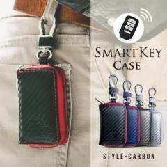 キーケース スマートキー キーホルダー 車 スマート インテリジェント アクセス FLAMINGO STYLE CARBON SMART KEY CASE