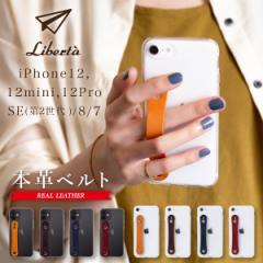 iphone 12 ケース iphone 12 pro ケース iphone se ケース iphone 12 mini ケース iphone se2カバー se2ケース iphone8 7 アイフォン se2