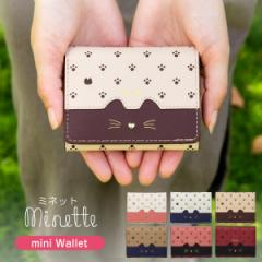 財布 レディース 三つ折り財布 コンパクト ミニ財布 おしゃれ 三つ折り 小さい財布 かわいい 猫 ショートウォレット ギフト プレゼント N