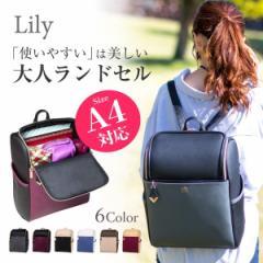 リュック レディース 大容量 バッグ リュックサック 大人リュック マザーズバッグ 軽量 バックパック カバン 鞄 かわいい Lily