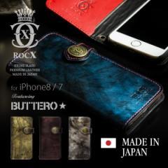 iphone8 ケース 手帳型 iphone7 ケース 手帳型 アイフォン ブッテロ buttero レザー コンチョ ノート型 アンティーク 本革 ROCX