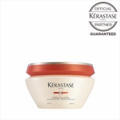 【送料無料】【メーカー認証正規販売店】KERASTASE ケラスターゼ NU マスク マジストラル 200g