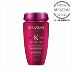 【メーカー認証正規販売店】KERASTASE ケラスターゼ RF バン クロマティック リッシュ 250ml