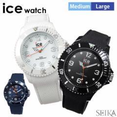 935b2dce71 アイスウォッチ ice watch シックスティナイン 時計 腕時計 メンズ レディース Small Medium Large