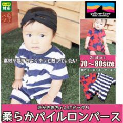 ベビー服 おしゃれ ボーダー スター パイル ロンパース カバーオール 長袖 赤ちゃん 安い 人気 70 80 サイズ