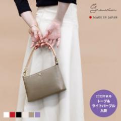 日本製 本革 アクセサリーポーチ お財布ポーチ レディース ブランド 白 赤 黒 軽量でコンパクトな人気のサイズ感 ホワイトデーギフト [送