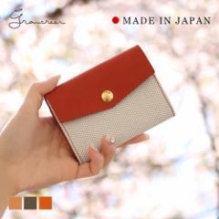 《人と被らないおしゃれで可愛いカードケース》日本製 イタリアンレザー×帆布でつくった名刺入れ(カードケース)大容量 レディース お