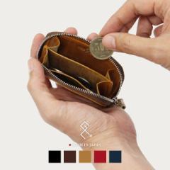 【メール便送料無料】日本製 小銭入れ メンズ コインケース 本革 お札も入る おしゃれ コンパクト 黒 ブラック ブラウン レッド ネイビー