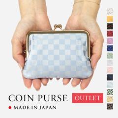 【アウトレット品】【メール便送料無料】日本製 がま口財布 小銭入れ コインケース レディース かわいい 人気 おしゃれ ドット [14色から