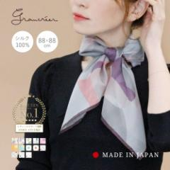 《2019秋トレンド》大人レトロなデザインが可愛いシルク100%スカーフ まるでシフォンのような透け感 シルクスカーフ おしゃれ 日本製 大