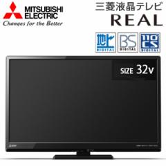 三菱電機 REAL リアル 32V型液晶テレビ 32型 32インチ 地デジ・BS・110度CSデジタル MITUBISHI LCD-32LB8